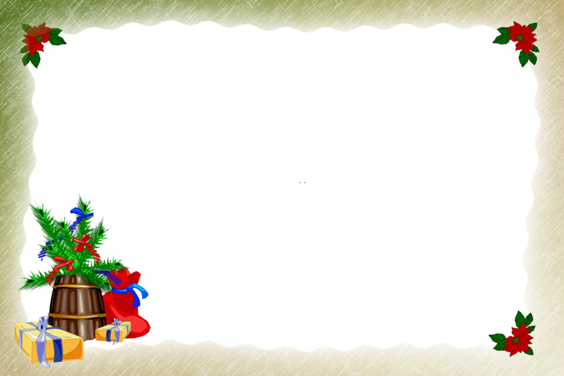 digital christmas frames 1
